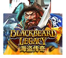 blackbeardlegacy